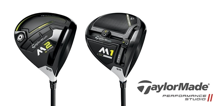 how to adjust taylormade m2 driver 2017-0