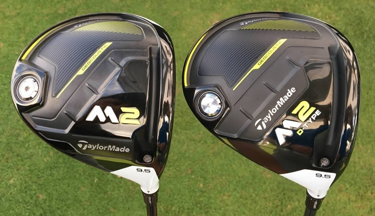 how to adjust taylormade m2 driver 2017-2